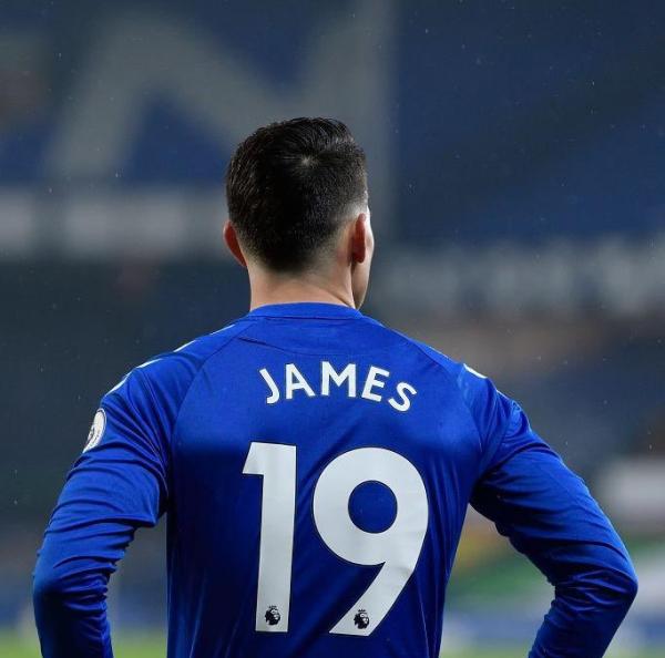 James Rodriguez lesión